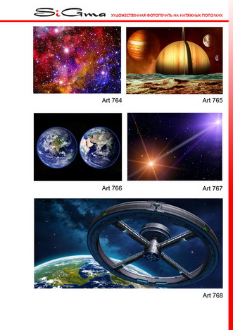 1-maket-kosmos