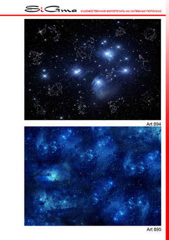 11-maket-kosmos