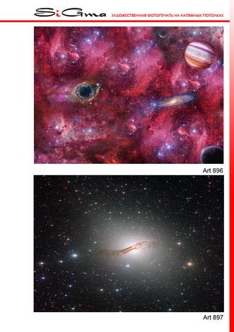 12-maket-kosmos