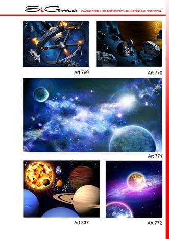 2-maket-kosmos