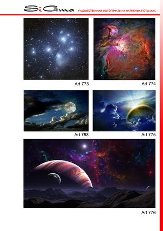 3-maket-kosmos