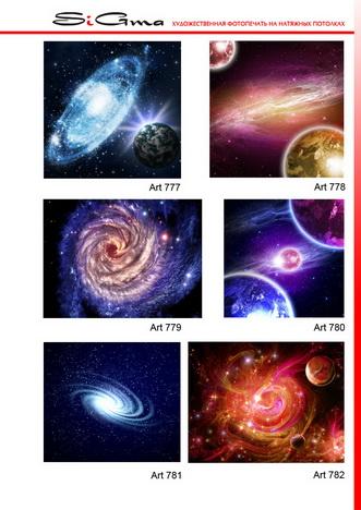 4-maket-kosmos