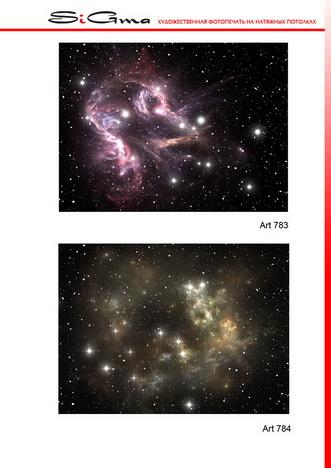 5-maket-kosmos