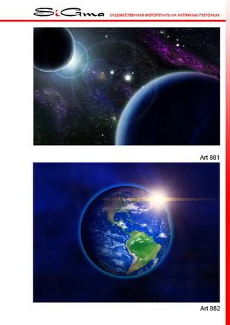 7-maket-kosmos