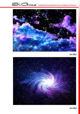 8-maket-kosmos