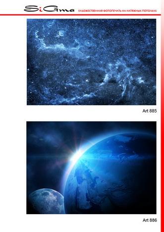 9-maket-kosmos