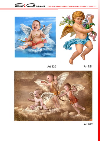 maket-angelyi2